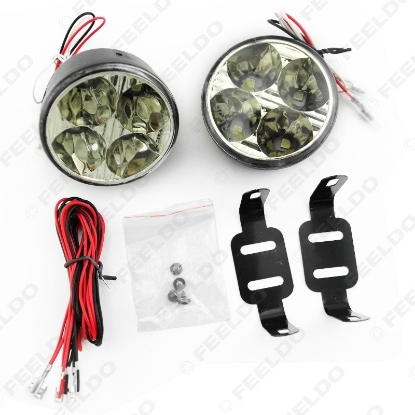 Picture of Car 4-LED 5050 Round Daytime Running Light DRL Automatic ON/OFF Switch