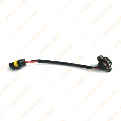Picture of Car 5202 H16 to 9006 Wire Harness Cable HID/LED Conversion Ballast to Stock Socket