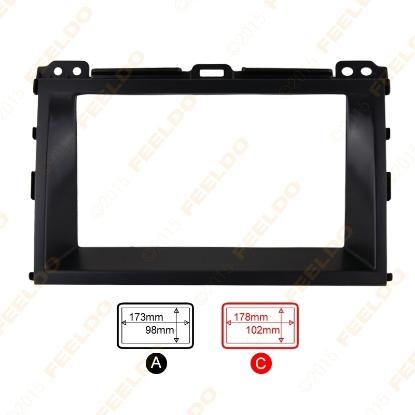 Picture of Car Refitting Radio Stereo DVD Frame Fascia Dash Panel Installation Kits For LEXUS GX470(J120;2002–2009)