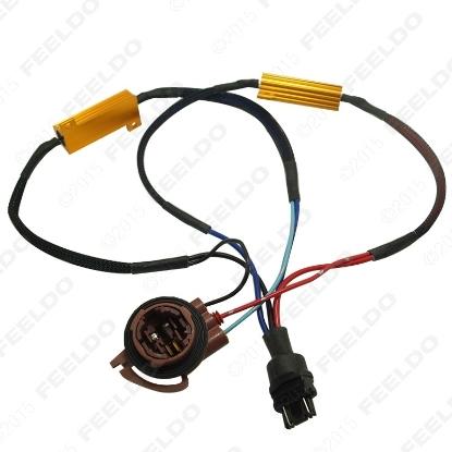 Picture of 3157B LED Decoder Warning Error Canceller Turn Signal Brake Lamp Anti Flicker Load Resistor