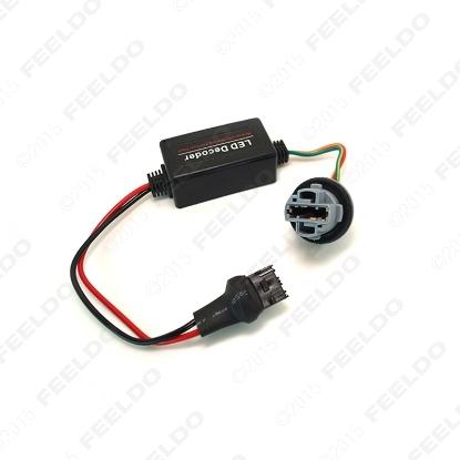 Picture of DC12V 7440 Turn Signal Socket Warning Error Canceller Error Free Load Resistor LED Decoder