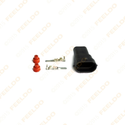 Picture of Car Male HID Headlight Bulb Socket Connectors For H8/H9/H11/880/881 LED/HID Lights
