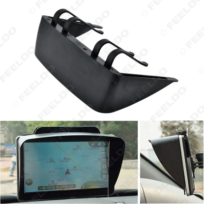 Picture of Universal Sunshade Sunshine Shield For 6/7 inch Car GPS Navigator Accessories GPS Screen Visor Hood Block