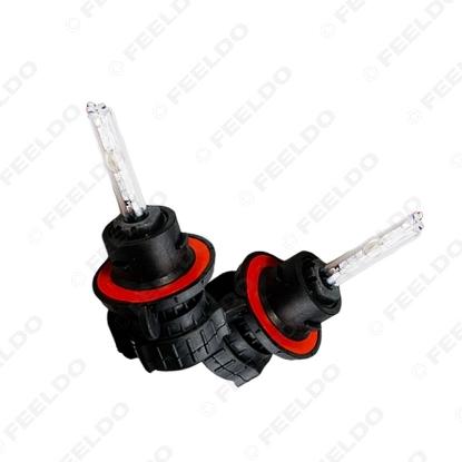 Picture of 1pair 35W AC HID Bi-Xenon 9004/9007 Hi/Lo Beam HID Replacement HID Bulbs 4300K-12000K