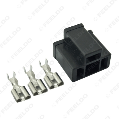 Picture of 1Set Car Motorcycle H4/HB2/9003 Bulb Waterproof DIY Female Quick Adapter Connector Terminals Plug