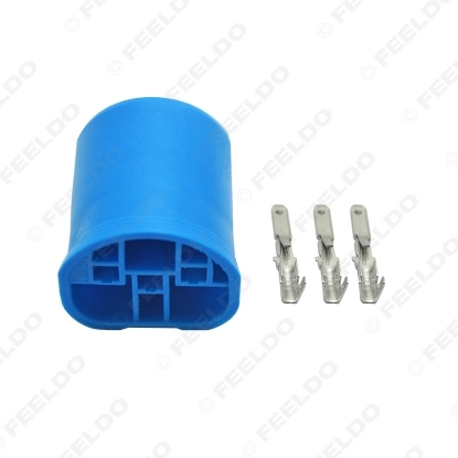 Picture of Car Motorcycle 9004/HB1/9007/HB5 Bulb DIY Male Quick Adapter Connector Terminals Plug