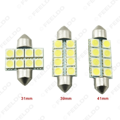 Picture of White Auto LED Bulbs 31mm 39mm 41mm 5050 Chip 8SMD Car Festoon Dome Reading Light
