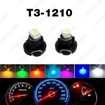 Picture of DC12V T3 1210/3528 Chip 1LED Car Dashboard Meter Panel Light Bulb LED light Bulbs 7-Color