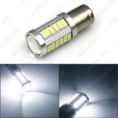 Picture of 1pcs White 1156 BA15S 5630 33-SMD 850LM Car Turn Signal Brake Tail LED Light Lamp Bulb