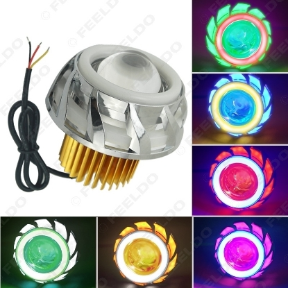 Picture of 1pc Universal Hi/Lo Beam Projector Lens Headlight with Double Angel Eyes Demon Eye for Motorcycle LED Fog Light