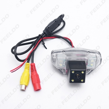Picture of Auto Rear View Camera with 4pcs LED light for Honda Acura/Accord/Civic/City Reverse Camera