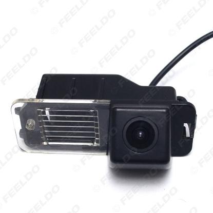 Picture of Auto Backup Rear View Car Camera For Volkswagen Golf6/Magotan/Beetle/SCIROCCO/BORA/POLO/PASSAT B7