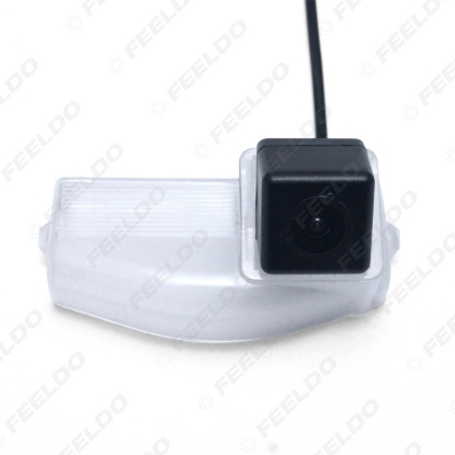 Picture of Waterproof Special Rear View Car Camera For Mazda2 Mazda3 Parking Backup Camera