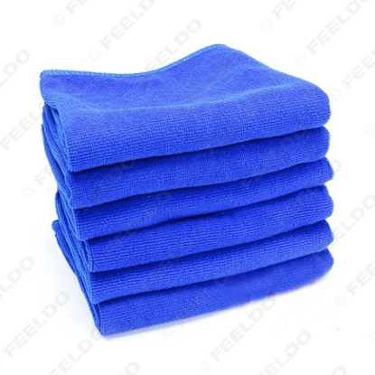 Picture of Large 60x160CM Blue Microfiber Towel Car/Auto Wash Cleaning Polish Cloth