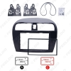 Picture of Double Din Car Radio Fascia for Mitsubishi Mirage/Space Star Radio DVD Stereo Panel Dash Trim Frame Installation Kit