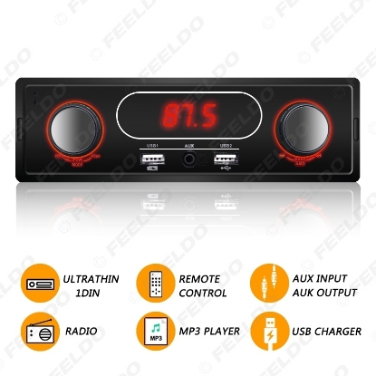 Picture of Ultrathin 1DIN Car MP3 Player With FM Radio AUX IN/OUT High Power USB Charger IR Remote Control