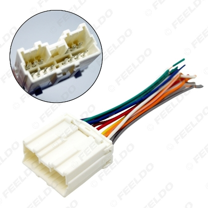 Picture of CAR RADIO STEREO WIRING HARNESS ADAPTER For MITSUBISHI