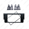 Picture of 2DIN Car CD/DVD Radio Fascia Plate Panel Frame for Land Rover Range Rover/Freelander/Discovery Panel Dashboard Trim Mount Kit