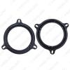"Picture of 2PCS 6.5"" Black Car Speaker Spacer for Nissan/Great Wall H5/Hyundai Verna/KIA K2/Zotye Z300 Adapter Holder Rings"
