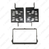Picture of Car 2Din DVD Radio Fascia Frame for Hyundai Starex/H1 2010 Stereo Face Panel Installation Trim Kit