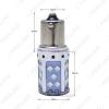 Picture of Car 1156 BA15S/P21W 6-Side 3030 35LED Error Free Canbus Turn Lamp Signal LED Light Tail LED Bulb