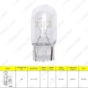 Picture of Car Halogen Bulb 7440 T20 12V/W21/5W Clear Glass DRL Stop Light Tail Lights Daytime Running Light