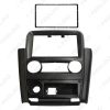 Picture of Car 2Din Radio Fascia Frame for Mistubishi V3 Lingyue Stereo DVD Audio Panel Dash Installation Trim Kit