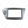 Picture of Car CD/DVD Radio Fascia Plate Panel Frame for KIA OPTIMA K2 2011+ 2DIN Panel Dashboard Trim Mount Installation Kit
