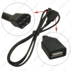 Picture of Car Original 4Pin Plug To USB Adapter Conector For Nissan Teana Qashqai CD Radio Audio Media Cable Data Wire
