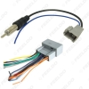 Picture of Car Radio Audio Stereo Wire Harness Radio Wire for Honda Install Aftermarket CD/DVD Stereo Adapter