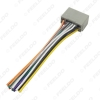 Picture of Car CD/DVD Audio Stereo Wiring Harness Adapter For Chevrolet Sail Radio Power Wire Cable (Female)