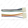 Picture of Car Radio Audio Wire Harness Aapter Male Plug for Geely Emgrand Primal Suzuki Stereo Speaker Cable