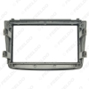 Picture of Car 2DIN Stereo Radio Fascia Plate Panel Frame For Alfa Romeo MiTo 2008 CD/DVD Radio Panel Dash Installation Dash Kit
