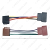 Picture of Car ISO Radio Plug Adapter Wiring Harness For Volkswagen Audio Power & Loudspeaker ISO 2 Heads Male to Female Installation Cable