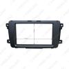 Picture of 2DIN Car Stereo Audio Radio Fascia Frame For MAZDA 2009 Cx-9 2007-2016 CD/DVD Plate Trim Panel Dash Mount Kit