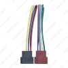 Picture of Car Stereo Wiring Harness For Volkswagen/Audi/Mercedes Plug Into OEM Factory Radio CD Audio Installation (Power&Speakers)