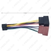 Picture of Car Stereo Radio 16-Pin PI100 ISO Wiring Harness Adapter For keywood 2003-on Audio 2-Head Speaker Wire Connector Cable