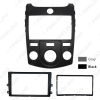 Picture of Car Stereo Radio Fascia Panel Frame Trim Dash Face Plate Installation Kit For KIA Cerato(09-12)/Forte(09-12)/Naza Forte Manual AC Aftermarket Installation