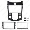 Picture of Car Stereo Radio Fascia Panel Frame Trim Dash Face Plate Installation Kit For KIA Cerato(09-12)/Forte(09-12)/Naza Forte Auto AC Aftermarket Installation