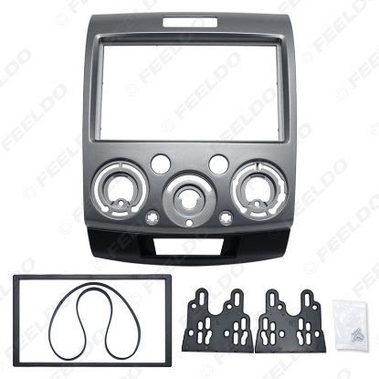 Picture of 2DIN Silver Car Refitting Stereo DVD Frame Fascia Dash Panel Installation Kits For Ford Everest/Ranger/Mazda BT-50