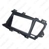Picture of 2Din Car DVD Radio Fascia Frame for KIA Optima K5 (LHD) 2010+ Dashboard Installation Mount Frame Panel Trim Kit