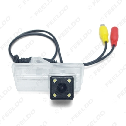 Picture of Car Backup Rear View Camera With LED For Toyota Land Cruiser 120 Prado 2002~2010 Old Reiz
