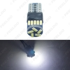Picture of DC12V~16V 6000~6500K White 15SMD 4014 T10 Wedge Lens LED Light Bulb With CANbus/Constant Current