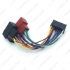 Picture of Car Radio CD/DVD Stereo ISO Wiring Harness Adapter For Sony To Peugeot Audio Video 2-Head Speaker Wire Connector Cable