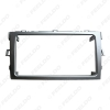 Picture of Car 2Din Radio Fascia Panel Frame Adapter For Toyota Verso 09-18 Stereo Dash Plate Frame Installation Kit