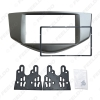 Picture of Car 2Din Stereo Radio Fascia Frame Adapter for BYD S6 Audio Panel Mounting Installation Dash Trim Kit