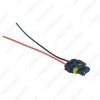 Picture of Auto 9006/HB4 Female Adapter Wiring Harness Nylon Plug For Headlights Fog Light