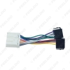 Picture of Car Stereo Conversion Plug Wire Adapter For Mitsubishi to Volkswagen CD Radio Wiring Harness Original Head Units Cable
