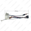 Picture of 16P Car Head Unit Wire Harness Adapter For Nissan OEM Car Radio Harness