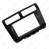 Picture of 2Din Car CD DVD Radio Stereo Frame Panel Refitting Frame Dash Fascia Kits For Proton Myvi 2012